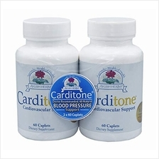 ..// Ayush Herbs - Carditone 60 caplets (Pack of 2)
