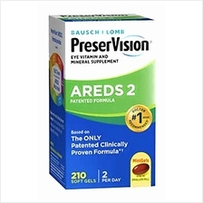 ..// PreserVision AREDS 2 - New MiniGels for Easier Swallow