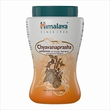 ..// Himalaya Chyavanprash with Honey, Jam,Super Food for Energy, Well-Being a