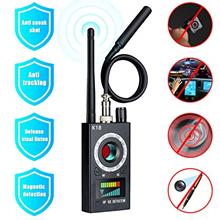 [USAmall] OTTOLIVES Anti Spy Detector Hidden Camera Detector RF Signal Detecto
