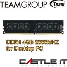 Team DDR4 4GB 2666MHZ ELITE U-DIMM RAM DESKTOP MEMORY