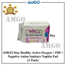 AMGO Stay Healthy FIR+Negative Anion Sanitary Napkin Pad (Day Use)