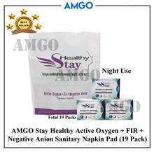 AMGO Stay Healthy FIR+Negative Anion Sanitary Napkin Pad(19 Pack-Night