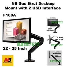 NB F100A 22 to 35 Inch Gas Strut TV Monitor Bracket Mount USB 2081.1