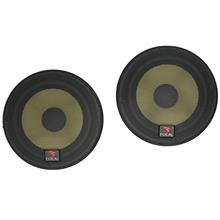 Focal K2 Power 165 KR 6.5-Inch 2-Way Component Speaker Kit (Discontinued by Ma