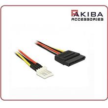 Floppy FDD 4 Pin Male to SATA 15 pin Female Power Cable