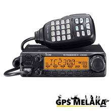 Icom IC-2300H VHF FM Mobile Radio Transceiver