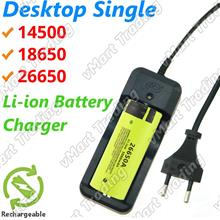 LI-DC01 Desktop Single 14500 18650 26650 Li-ion Battery Charger
