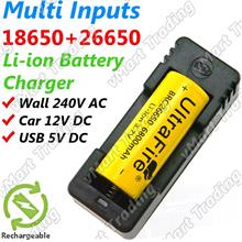 LI-MIC02 Multi Inputs 18650 26650 Li-ion Battery Charger