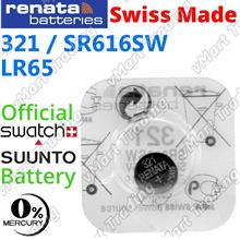 RENATA 321 SR616SW LR65 Silver Oxide Battery (Low Drain)