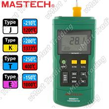 Mastech MS6511 Industrial Thermometer