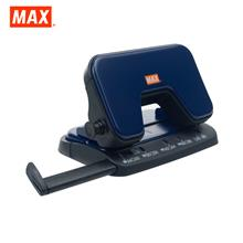 MAX DP-15T Puncher (NAVY BLUE)