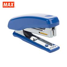 MAX HD-10NX Stapler (BLUE)