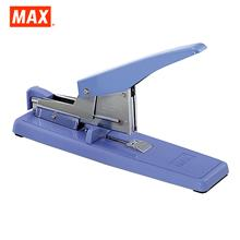 MAX HD-3D Desktop Stapler (BLUE)