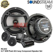 "SOUNDSTREAM RX.65C 6.5"" 90W Peak 2-way Component Speaker Set"