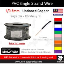 PVC Single Conductor Single Core Wire, Untinned, 1/0.5mm, 24 AWG, 1m