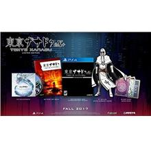...Fast Delivery Tokyo Xanadu eX+ Limited Edition - PlayStation 4