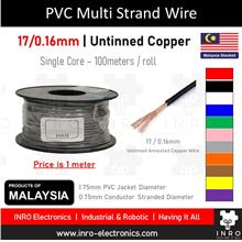 PVC Multi Strand Single Core Wire, Untinned, 17/0.16mm, 22 AWG, 1m