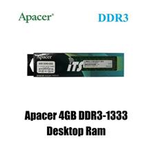 Apacer 4GB PC3-10600 (DDR3-1333) DIMM Ram - Desktop