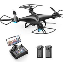 From USA Holy Stone HS110D FPV RC Drone with 1080P HD Camera Live Video 120°W