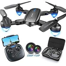 From USA Foldable Drone with 1080P HD Camera for Kids and Adults,Zuhafa T4,WiF
