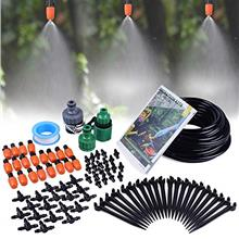 From USA MIXC 1/4-inch Mist Irrigation Kits Accessories Plant Watering System