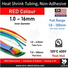 Heat Shrink Tubing | 1.0mm - 16mm (full range 120mm), Non-Adhesive