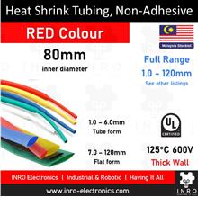Heat Shrink Tubing | 80mm, Non-Adhesive, Red, Ratio 2:1 (by meter)