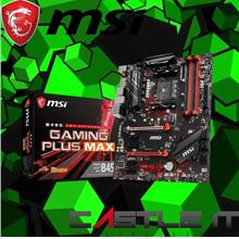 MSI B450 GAMING PLUS MAX AMD AM4 MOTHERBOARD