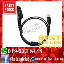 Programming cable XIR