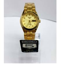 seiko automatic women watch new Design JAPAN