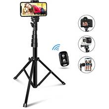 From USA 60-inch Phone Tripod, UBeeszie Extendable Cell Phone Tripod Stand wit