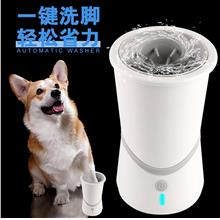 USB Charging Pet Food Washer