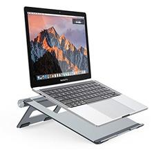 [USAmall] Nulaxy Portable Laptop Stand, Aluminum Cooling Stand with Heat-Vent,
