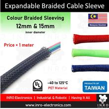Expandable Braided Cable Sleeving, Wire Protection, Colours, 1 meter