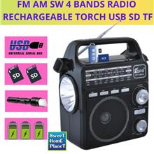 Rechargeable FM AM SW 4 Bands Radio Torch Light with USB SD TF Music P