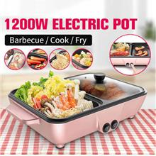 2 in 1 Mini Electric Cooking Pot Pan Multifunction Hotpot 220V 1200w