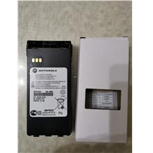 Battery motorola XTS2500 2800mAh