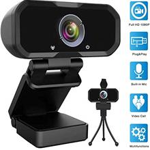 US. Webcam 1080p HD Computer Camera - Microphone Laptop USB PC Webcam, HD Full