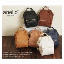 (SALE) ANELLO JAPAN PU Leather Casual Backpack (with Zip) Small Size