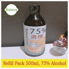 READY STOCK Refill Pack Instant Hand Sanitizer 500ml 75% Alcohol