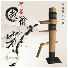 Chinese Kung Fu Wing Chun Standing Wooden Dummy Training Equipment