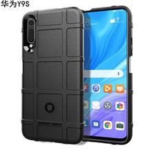 Huawei Y9S Silicone Full rugged Armor Case Anti-slip Case Casing Cover