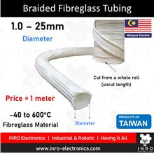 Braided Fiberglass Cable Sleeving, 600C, Fibreglass Tubing 1 meter