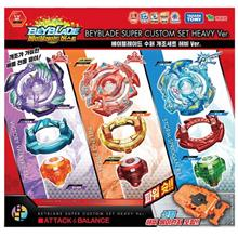 - Original Beyblade Burst Super Modification Battle Top Set Heavy Ver B-64