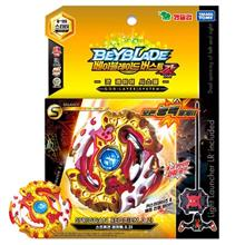- Original Beyblade Burst God B-100 Starter Spreegun Requiem 0Zt Battle Top