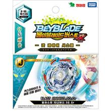 - Original Beyblade Burst God B-89 Booster Blast Genius 5G.Gr Battle Top