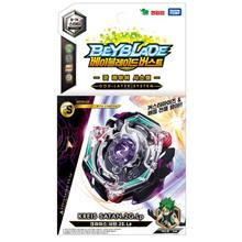 - Original Beyblade Burst B-74 Starter Chrys Satan 2G Lp Battle Top