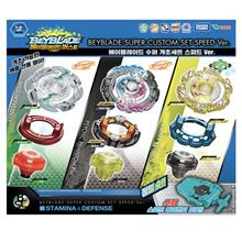 - Original Young Industrial Beyblade B-65 Super Modification Set Speed Ver