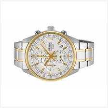 SEIKO Men Chronograph Gold Silver Stainless Steel Watch SSB380P1